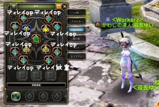 Blog_0602_30.jpg