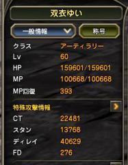 Blog_0602_31.jpg