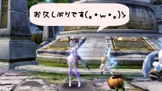 Blog_0602_32.jpg