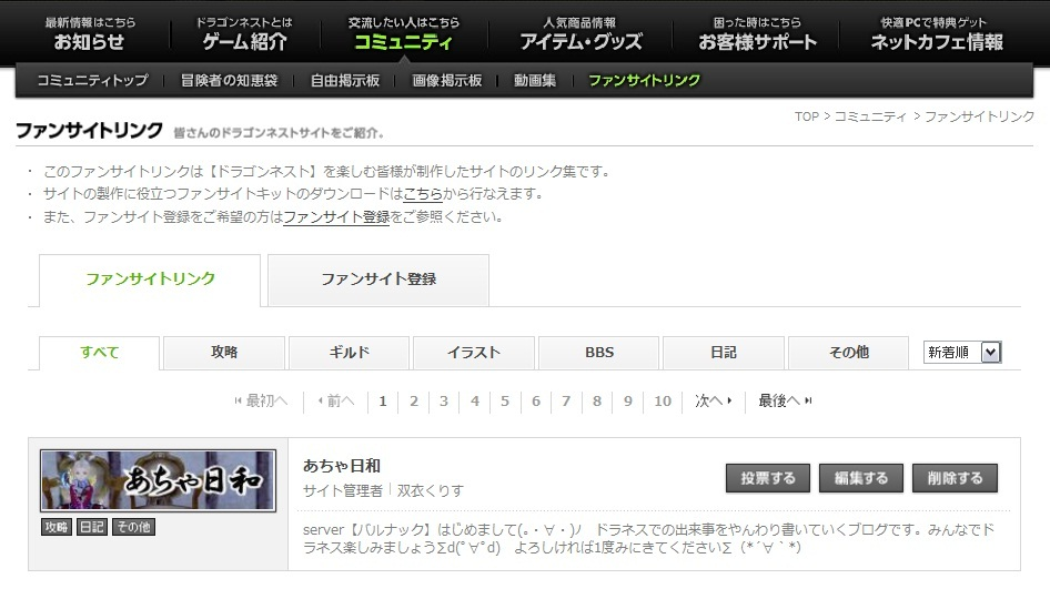 Blog_0608_01.jpg
