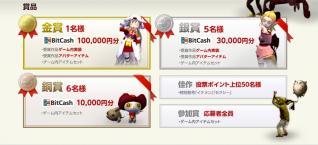 Blog_0608_03.jpg