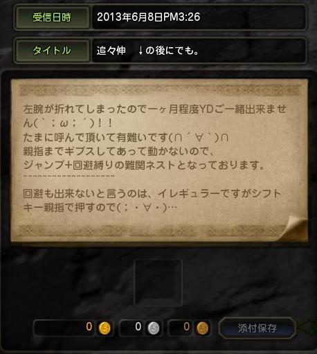 Blog_0611_01.jpg