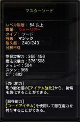 Blog_0611_02.jpg
