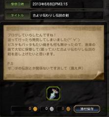 Blog_0611_03.jpg