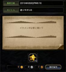 Blog_0611_04.jpg