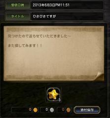 Blog_0611_06.jpg