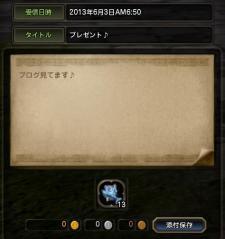 Blog_0611_07.jpg