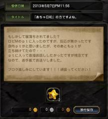 Blog_0611_10.jpg