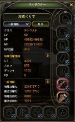 Blog_0611_18.jpg