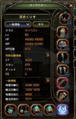 Blog_0611_19.jpg