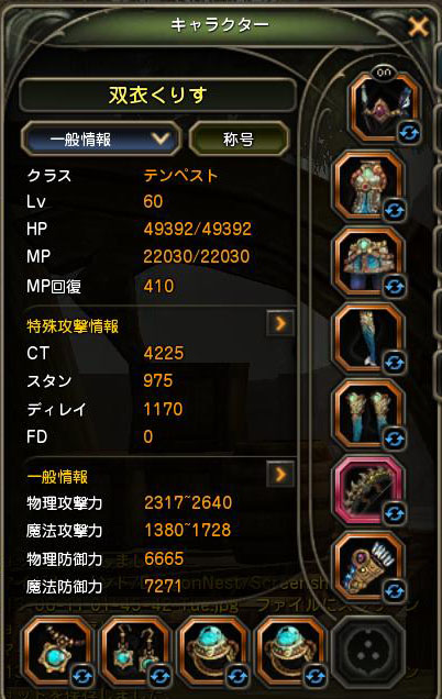 Blog_0611_20.jpg