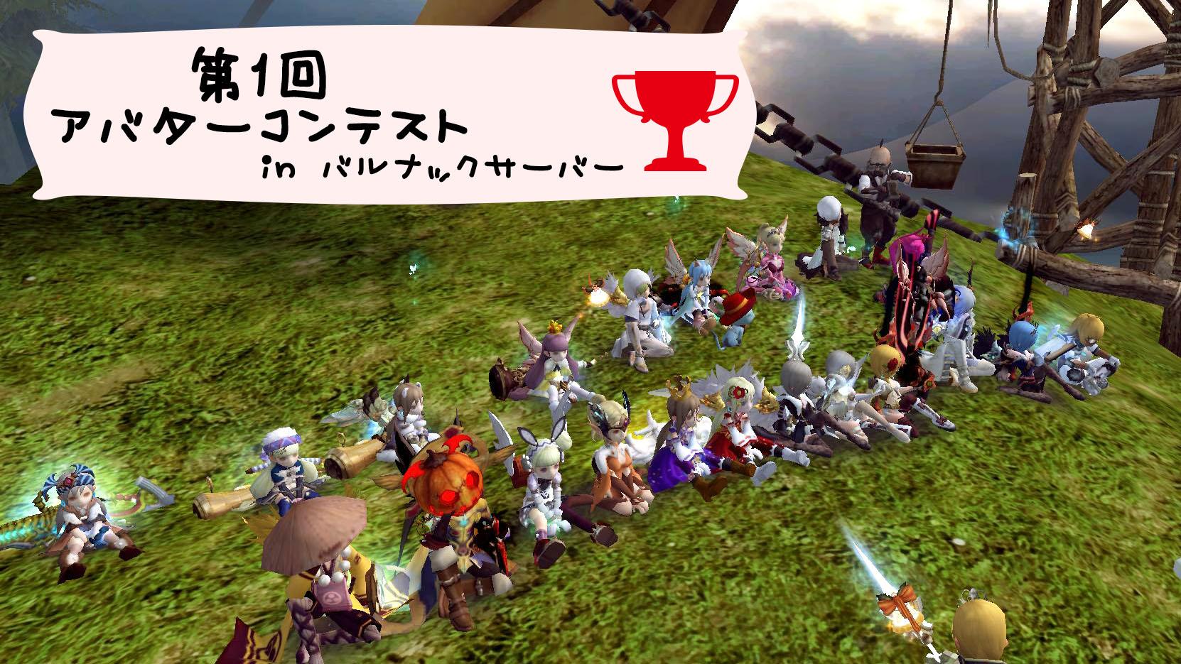 Blog_0611_24.jpg