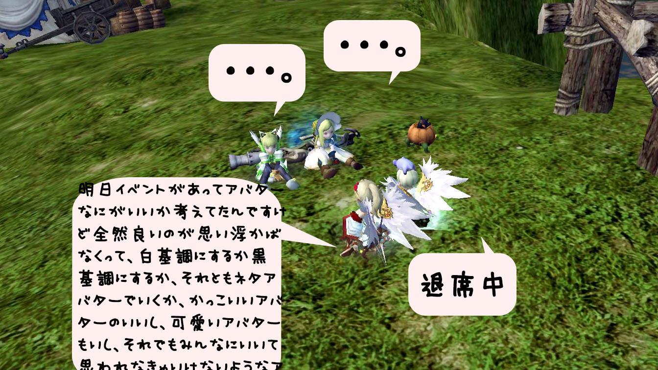Blog_0611_27.jpg