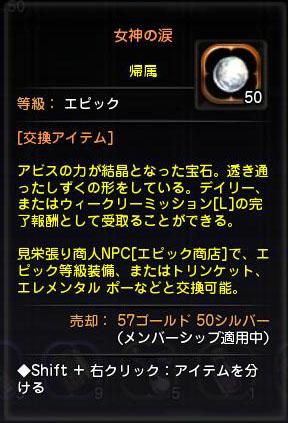 Blog_0616_01.jpg