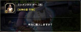 Blog_0616_02.jpg