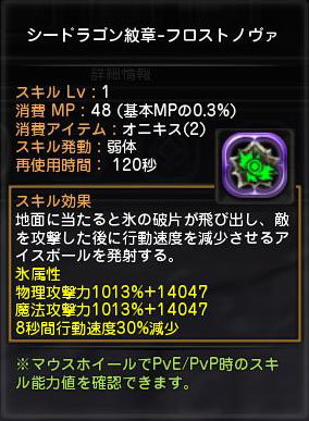 Blog_0616_07.jpg