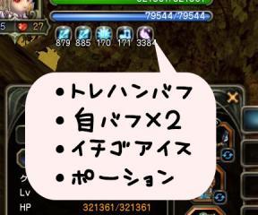 Blog_0616_11.jpg