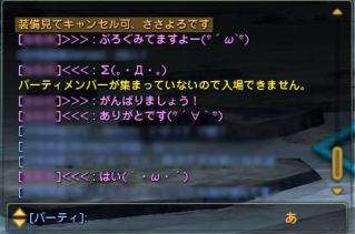 Blog_0616_13.jpg
