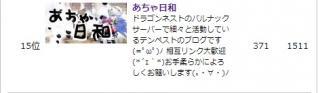 Blog_0616_16.jpg