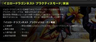 Blog_0616_18.jpg