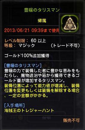 Blog_0622_05.jpg