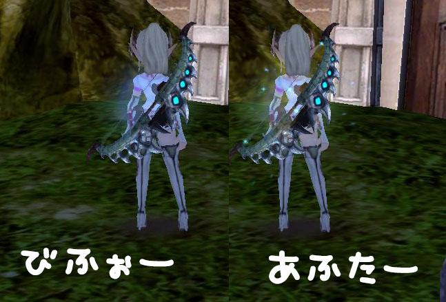 Blog_0622_16.jpg