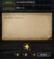 Blog_0622_25.jpg