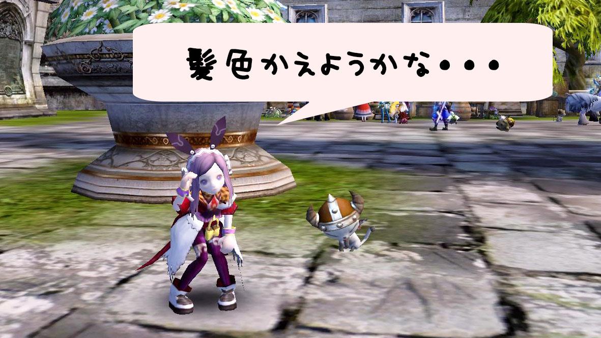 Blog_0712_01.jpg