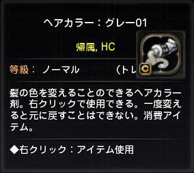 Blog_0712_02.jpg