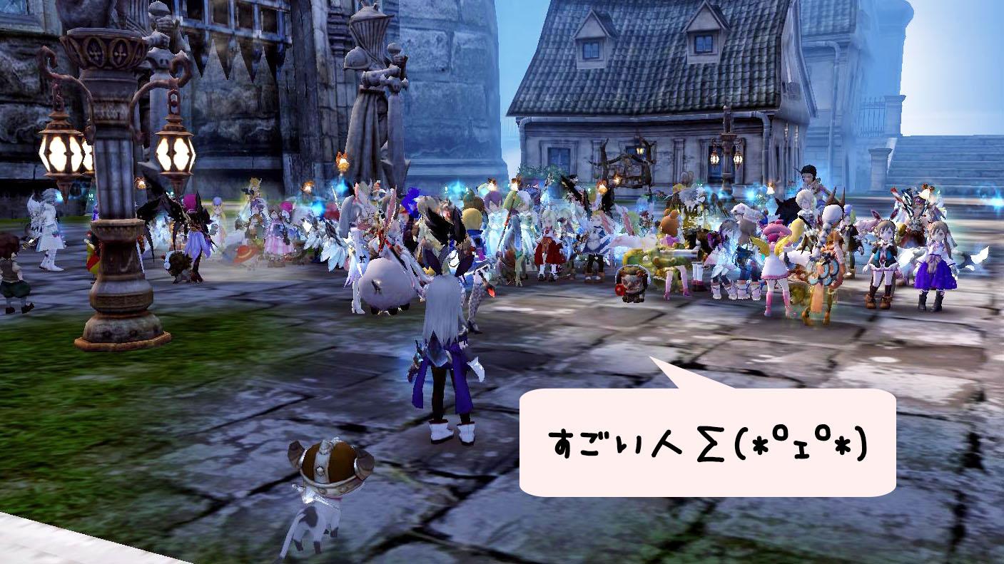 Blog_0712_05.jpg