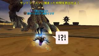 Blog_0712_06.jpg