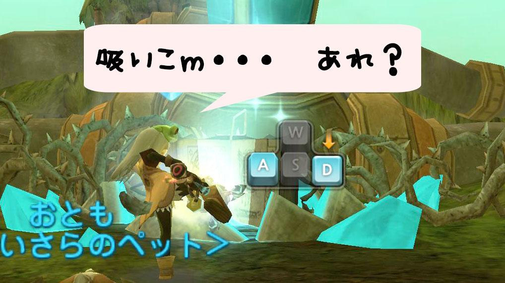 Blog_0712_11.jpg