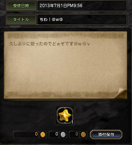 Blog_0712_32.jpg