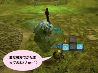 Blog_1015_03.jpg