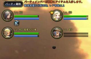 Blog_1017_04.jpg