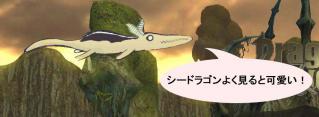 Blog_1017_06.jpg