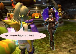 Blog_1018_01.jpg