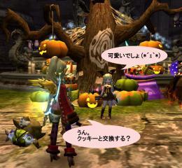 Blog_1018_07.jpg