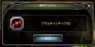 Blog_1019_07.jpg
