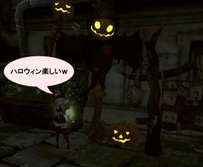 Blog_1019_13.jpg