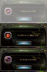 Blog_1019_16.jpg