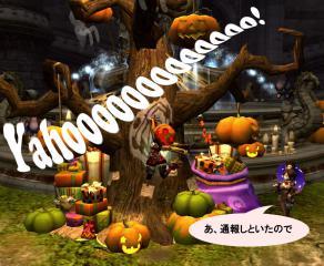 Blog_1019_17.jpg