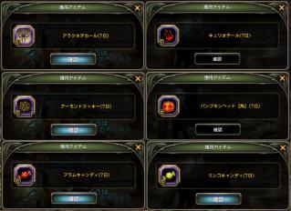 Blog_1020_01.jpg