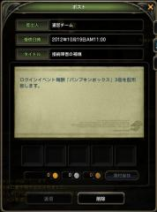 Blog_1020_03.jpg