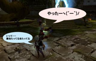 Blog_1020_07.jpg