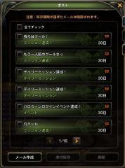Blog_1021_01.jpg