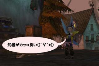 Blog_1021_02.jpg