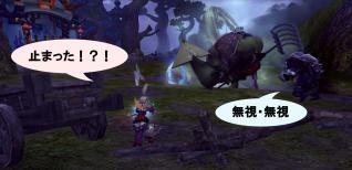 Blog_1021_09.jpg