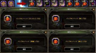 Blog_1021_11.jpg