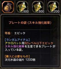 Blog_1021_12.jpg